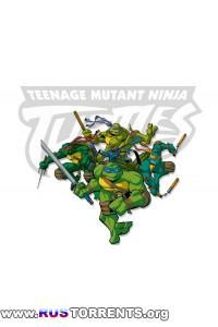 Teenage Mutant Ninja Turtles - Антология | RePack от REXE