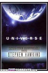 Вселенная Стивена Хокинга: История всего | HDTV 1080i | D