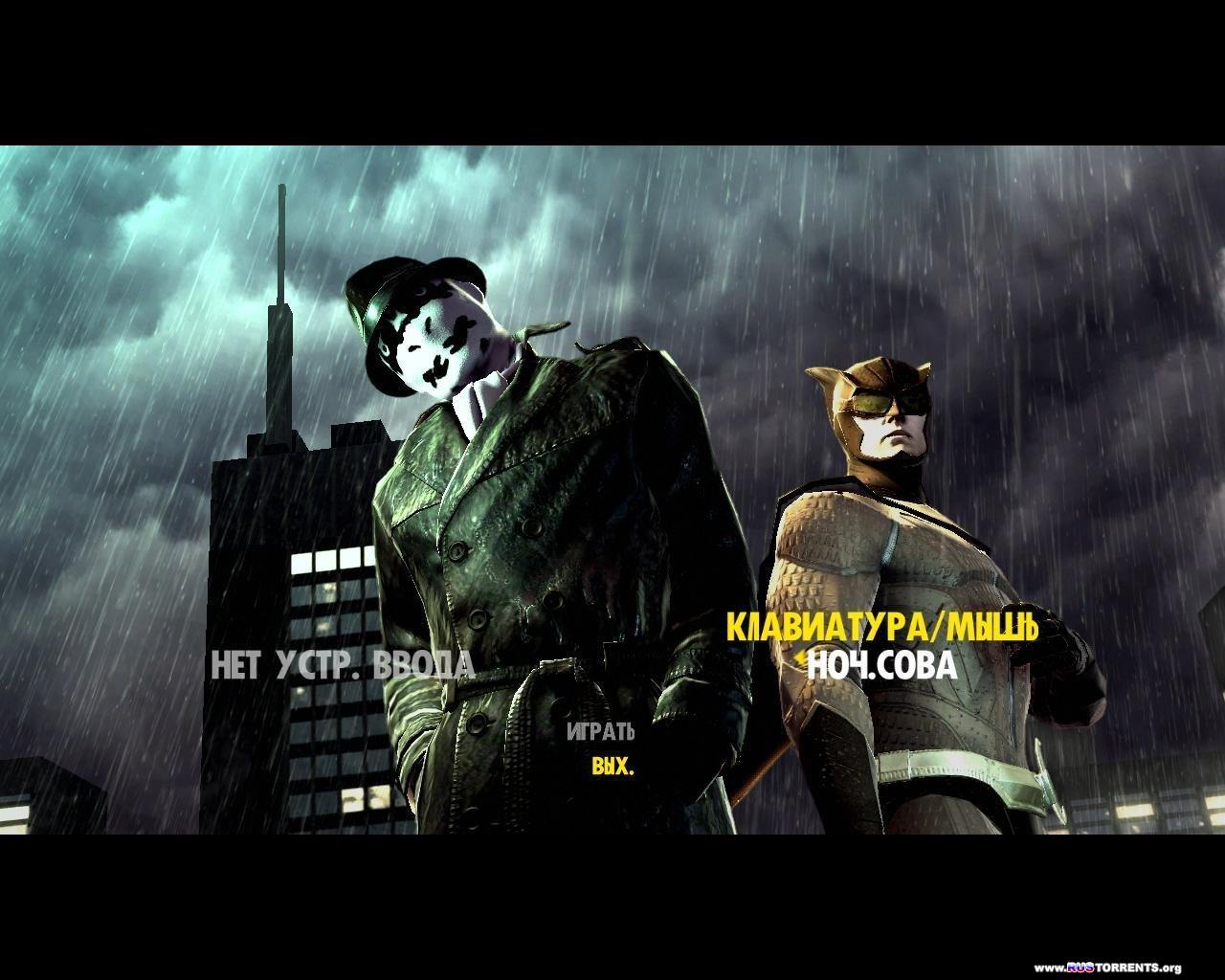 Watchmen: The End is Nigh - Complete Collection | PC | Repack от R.G. Механики