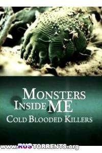 Монстры внутри меня. Хладнокровные убийцы | SATRip