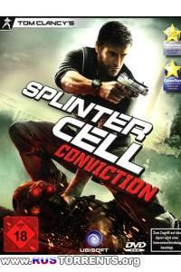 Tom Clancy's Splinter Cell: Conviction Deluxe Edition | PC | Steam-Rip by R.G. Игроманы