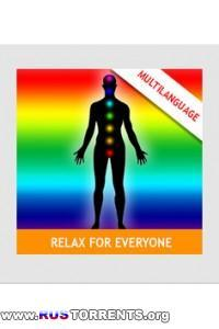 Relax for everyone + v1.0 | Android