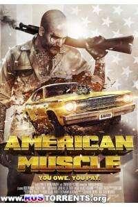 Американская сила | BDRip 720p | L1