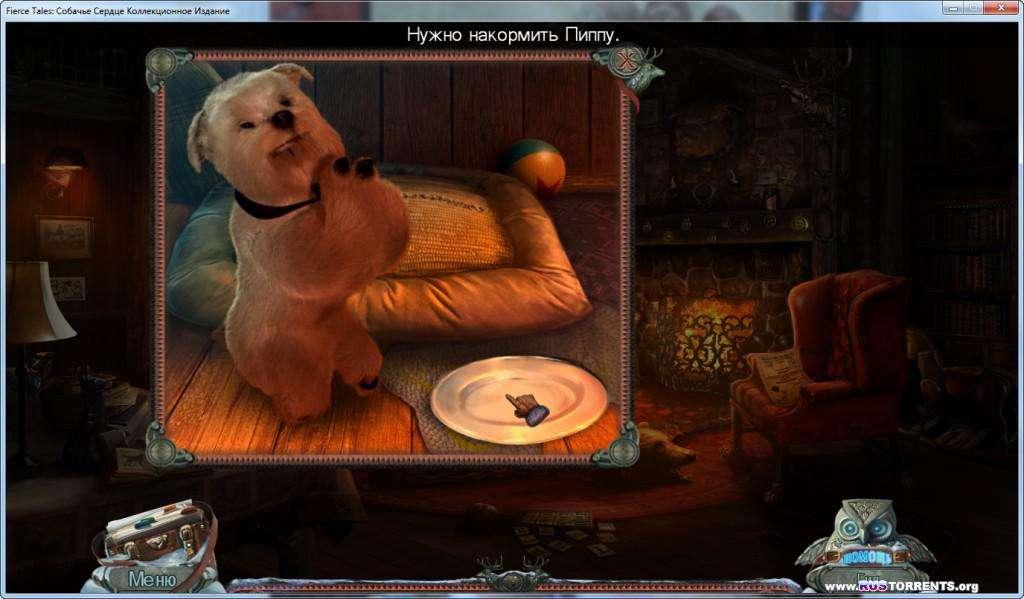 Жестокие истории. Собачье сердце. Коллекционное издание | PC