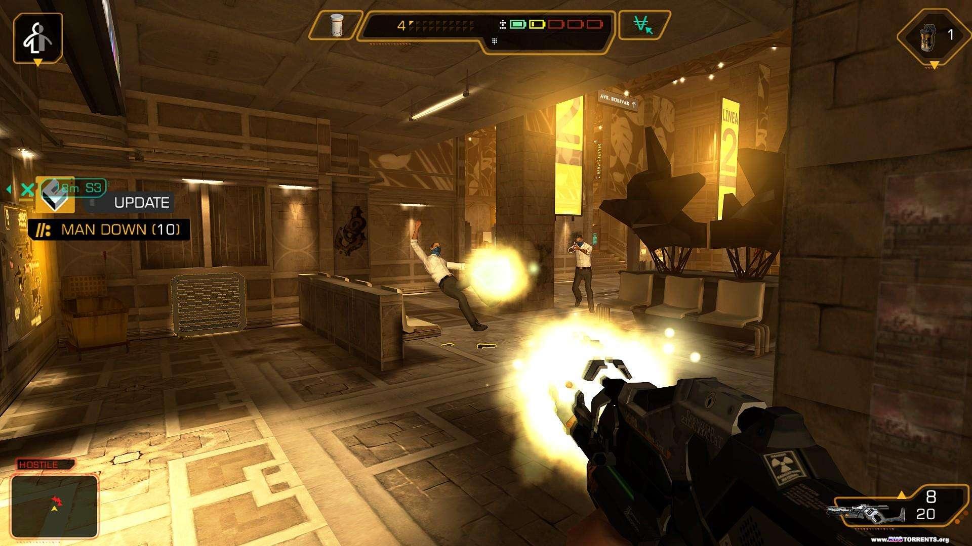Deus Ex: The Fall | PC | Repack от R.G. UPG