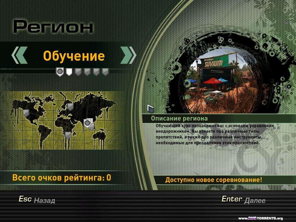 Полный привод 3: Последний поход | PC | Steam-Rip
