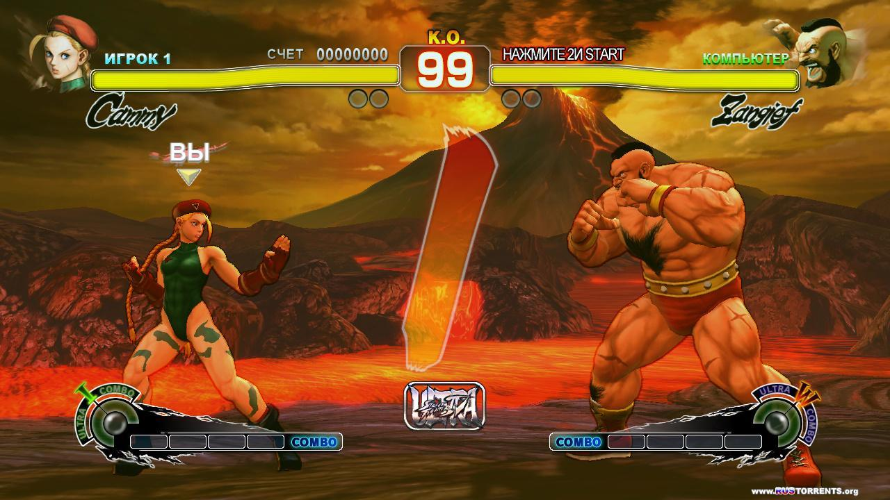 Ultra Street Fighter IV | PC | RePack
