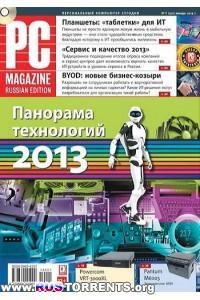 PC Magazine №1 [Январь 2014] | PDF