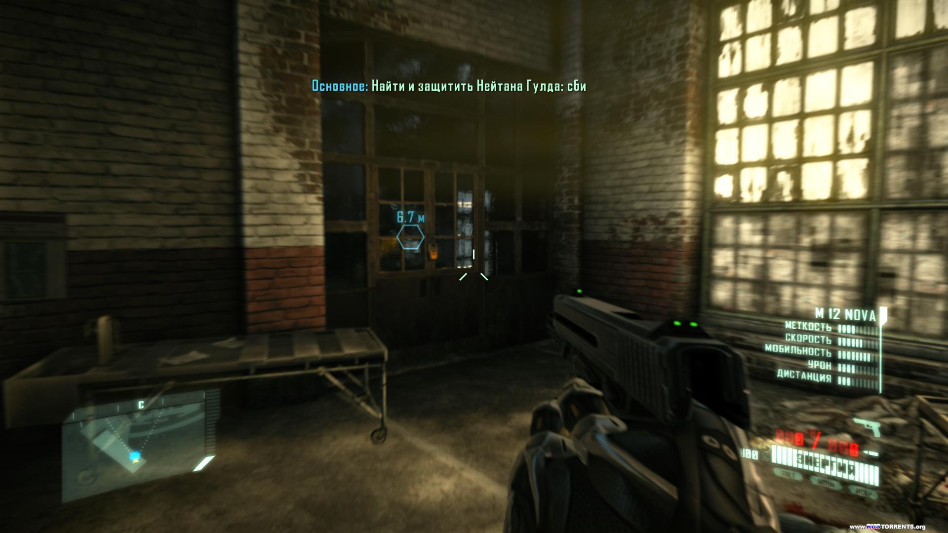 Crysis 2 (+ Multiplayer NoDVD) Multi5 / Лицензия