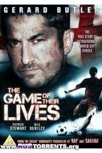 Игра их жизни | DVDRip