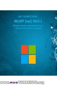БЕЛOFF USB WPI 2014.1