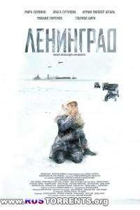 Ленинград | BDRip-AVC