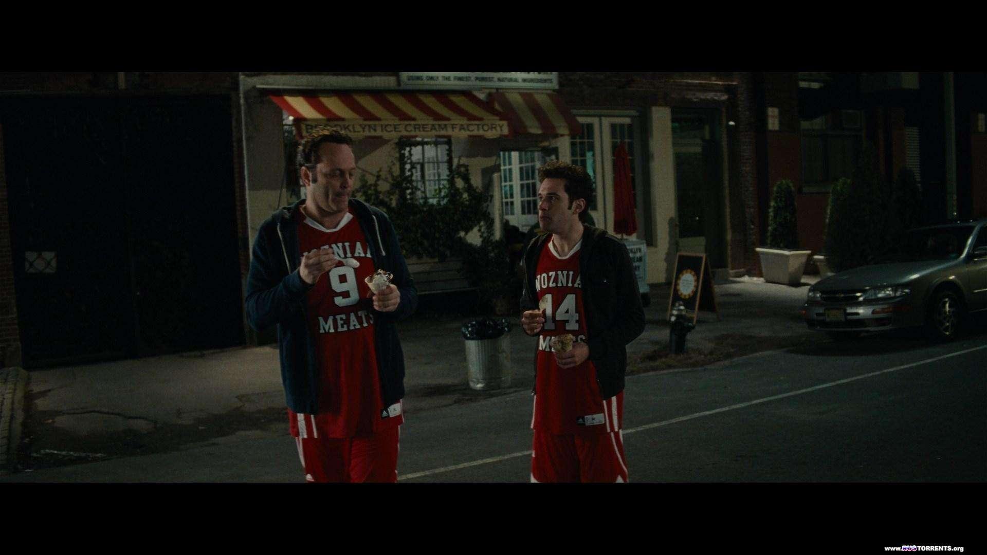 Отец-молодец | Blu-ray 1080p | Лицензия