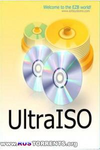 UltraISO Premium Edition 9.6.0.3000 Final + RePack & Portable by KpoJIuK + RePack & Portable D!akov