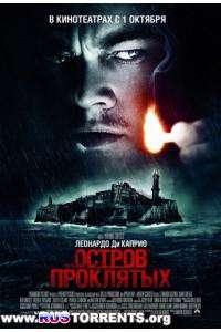 Остров проклятых | HDRip