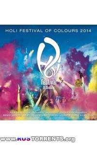 VA - Holi Festival of Colours 2014 | MP3