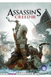 Assassin's Creed 3 | PC | RePack