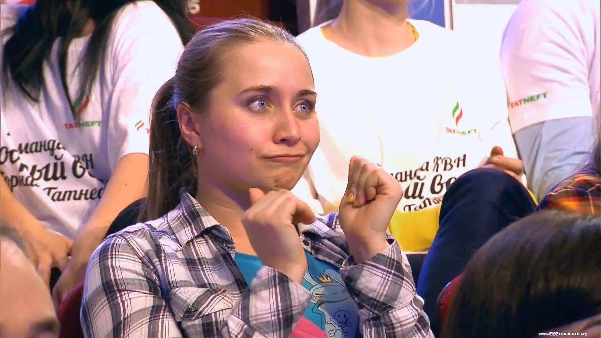 КВН. Премьер-лига. Третия игра [02.08] | HDTV 1080i