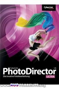 CyberLink PhotoDirector 5 Ultra 5.0.5424.0 RePacK by D!akov