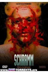 Шрамм | DVDRip | A
