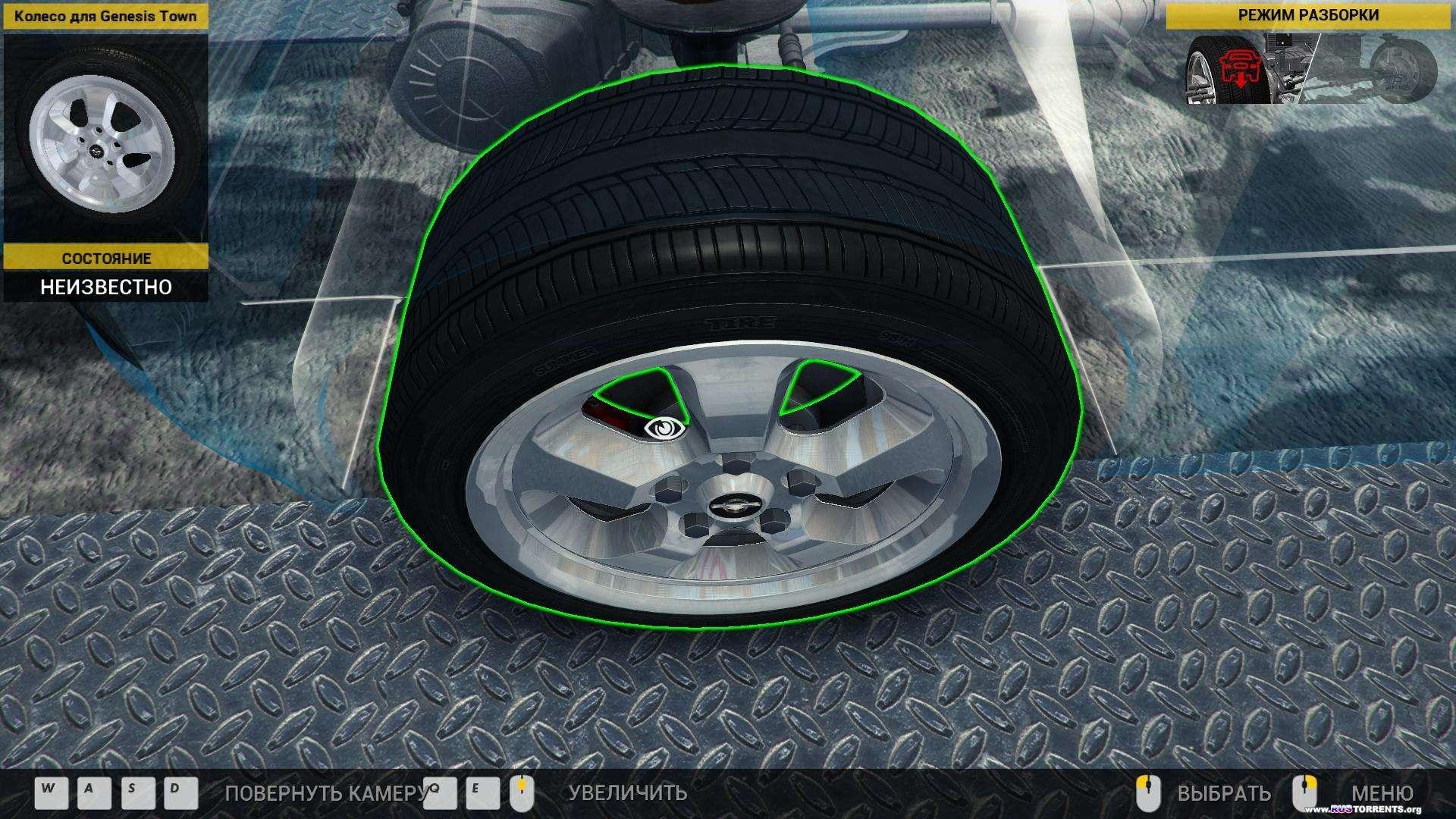 Car Mechanic Simulator 2014 [v 1.0.6.0] | PC | Repack от от Fenixx