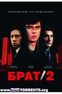 Брат 2 | DVDRip-AVC