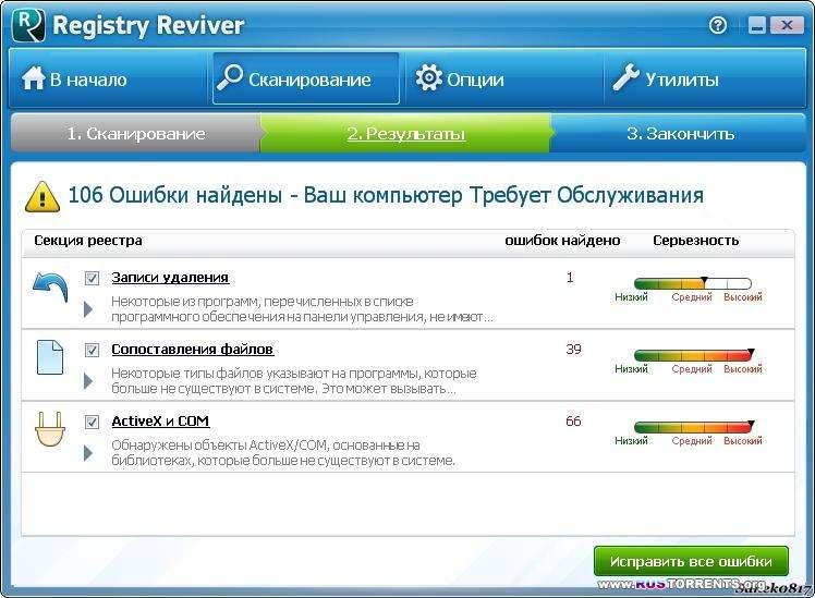 Registry Reviver 3.0.1.160