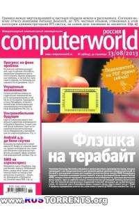 Computerworld №19
