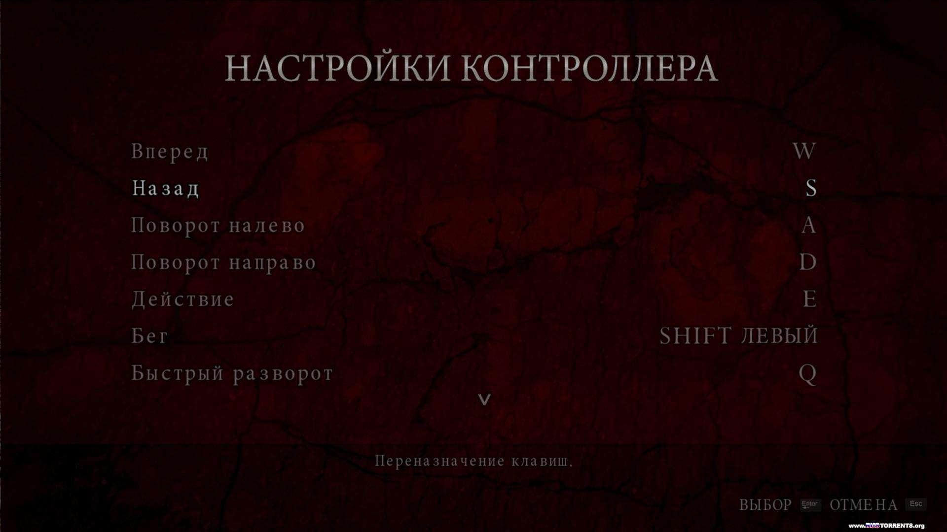 Resident Evil 4 Ultimate HD Edition [v 1.0.6]   РС   Лицензия