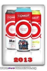 Новый Comedy Club [365] [эфир от 36.04] | SATRip