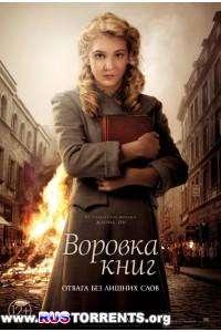 Воровка книг | BDRip 720p | Лицензия