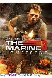 Морской пехотинец: Тыл | BDRip720