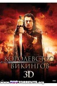 Королевство викингов | WEB-DLRip 720p | BaibaKo