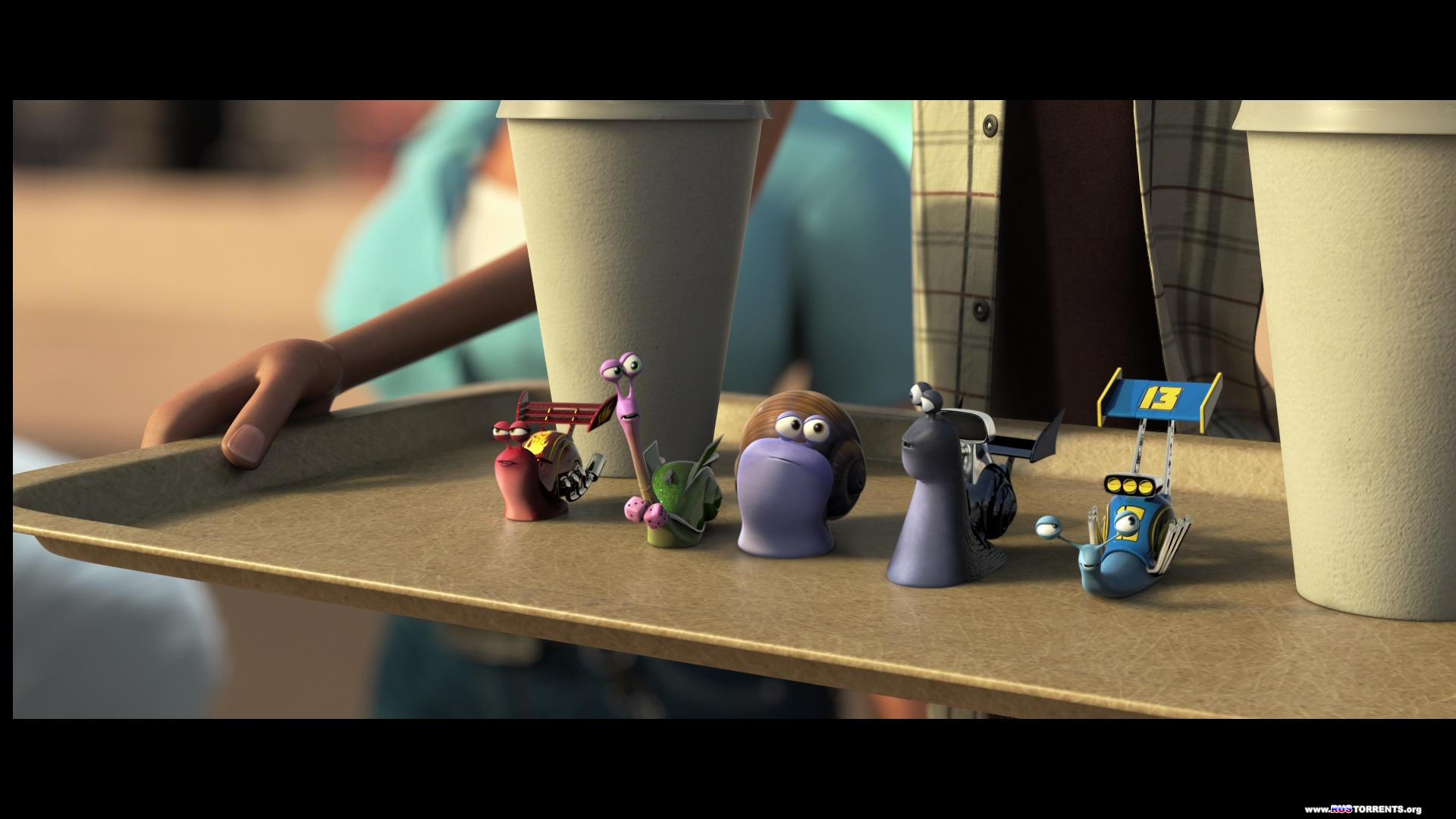 Турбо | Blu-Ray 1080p | 3D-Video | Лицензия