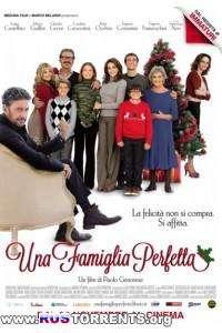 Идеальная семья | DVDRip