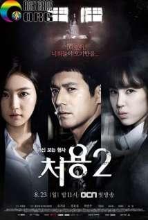 Thám Tử Ngoại Cảm 2 | Cheo Yong Season 2 | 2015 ...