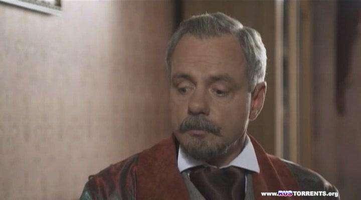 Пока станица спит / Казаки [001-070 из 250] | HDTVRip