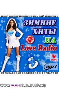 VA - Зимние Хиты На Love Radio