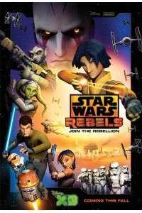 Звездные войны: Повстанцы [01 сезон: 01-14 из 14] | WEB-DLRip | LostFilm