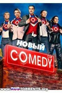 Новый Comedy Club (Эфир от 21.02.2014) | SATRip