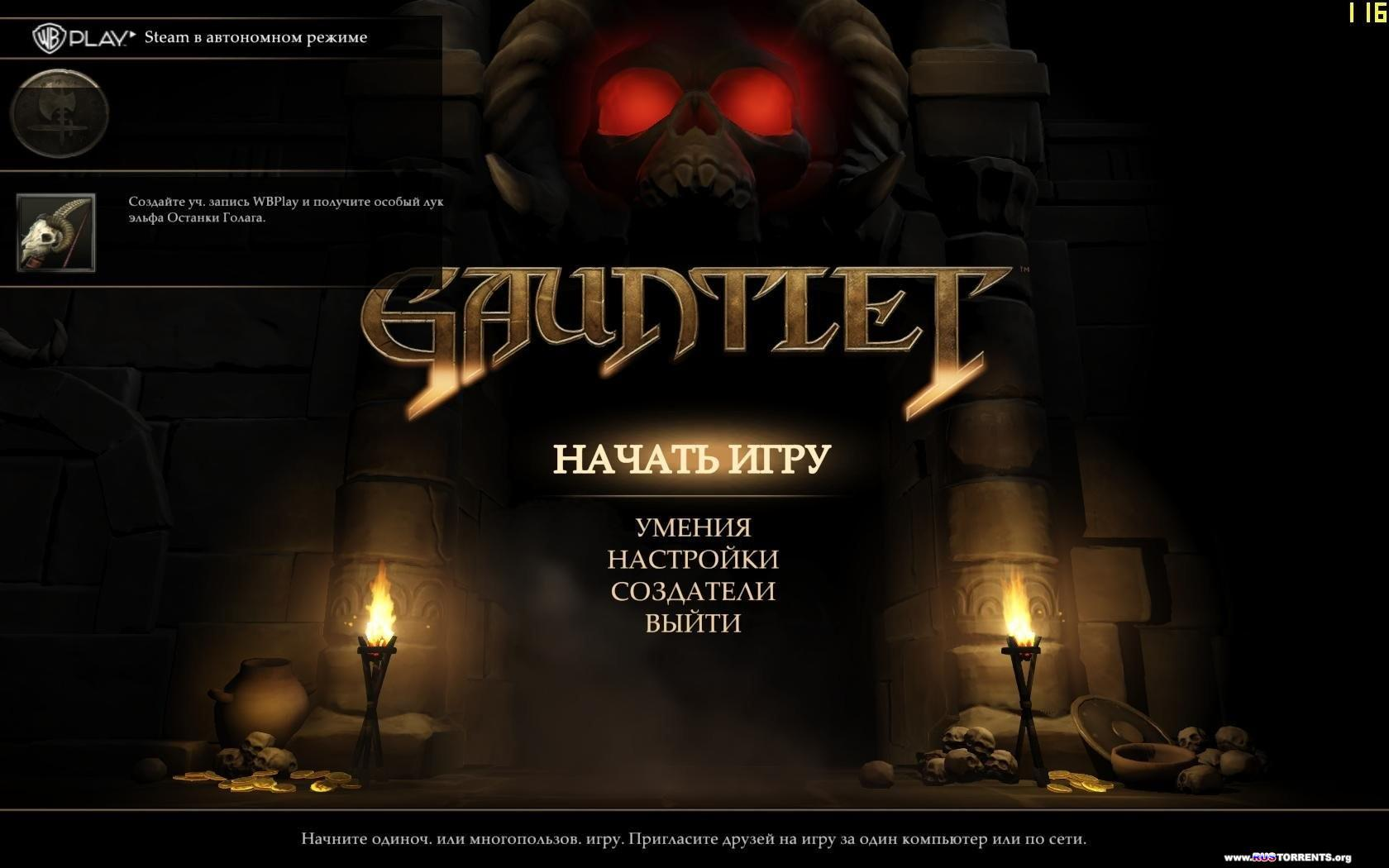 Gauntlet [Update 4] | PC | Steam-Rip от Let'sРlay
