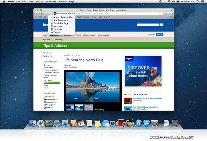Apple Safari 5.1.7 (2013) PC