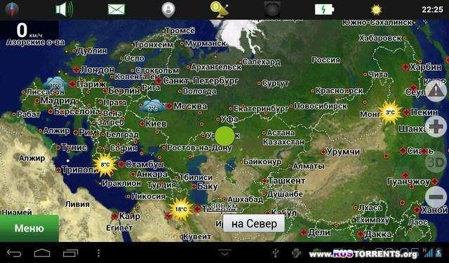 Навител Навигатор Navitel 7.5.0.202 для автонавигаторов и автомагнитол на базе WinCE + все официальные карты Q1-2013