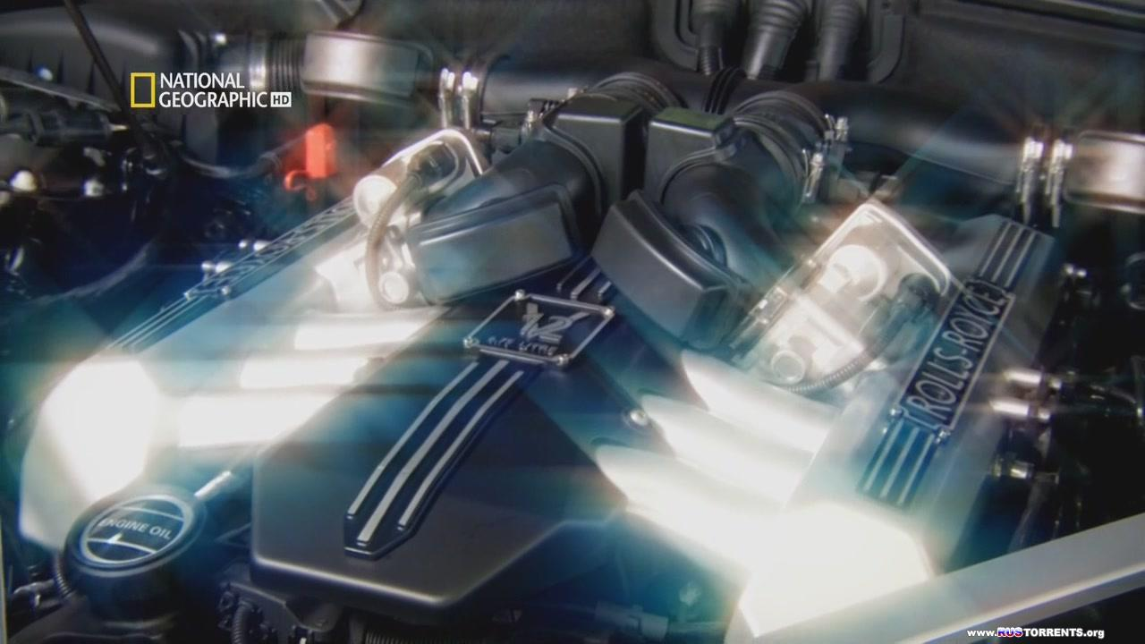 Мегазаводы: Роллс-Ройс Фантом | HDTVRip 720p | P1