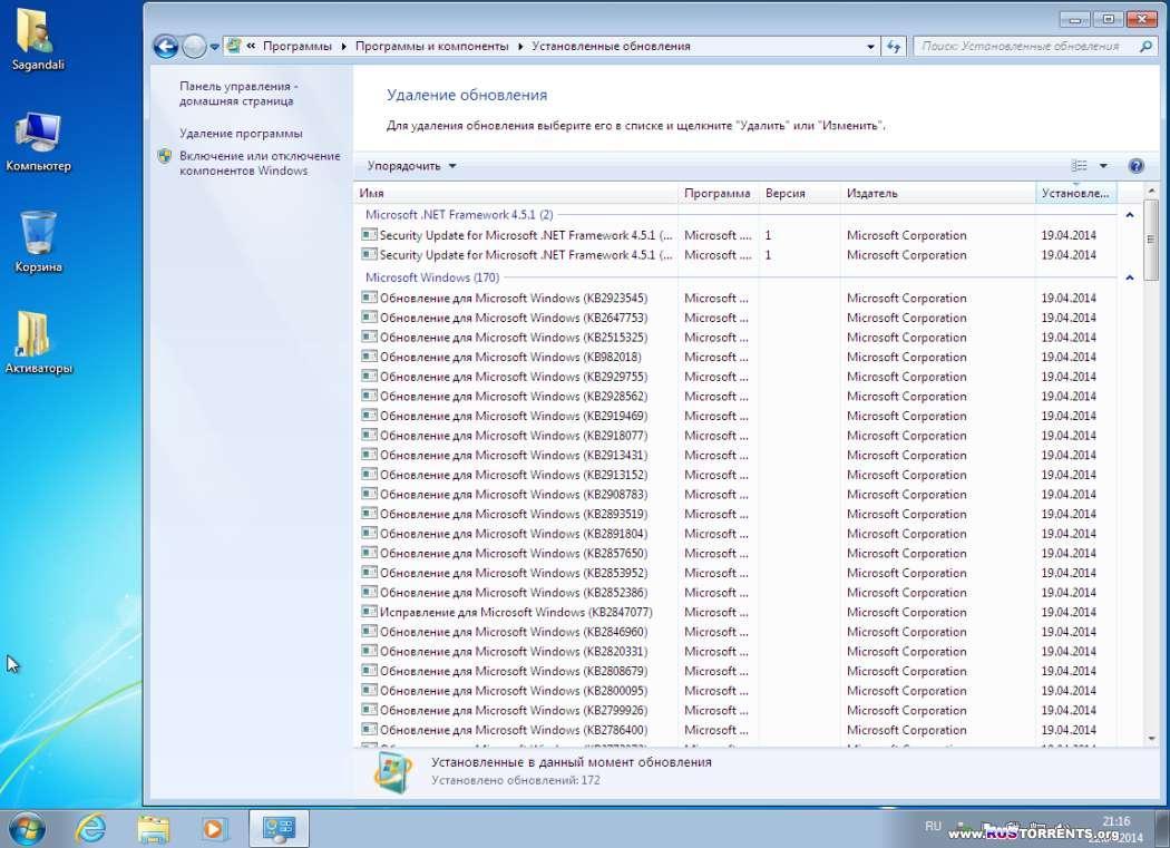 Windows 7 Ultimate SP1 x86-x64 Plus PE StartSoft 17