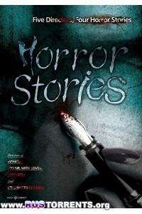 Истории ужасов | DVDRip