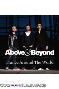 Above & Beyond - Trance Around The World 382 (guests Maor Levi & Raul Siberdi)
