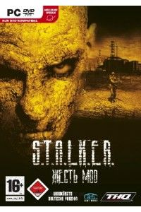 S.T.A.L.K.E.R.: Shadow of Chernobyl - ЖЕСТЬ Mod + Add-on «Twisted Area» | PC | RePack