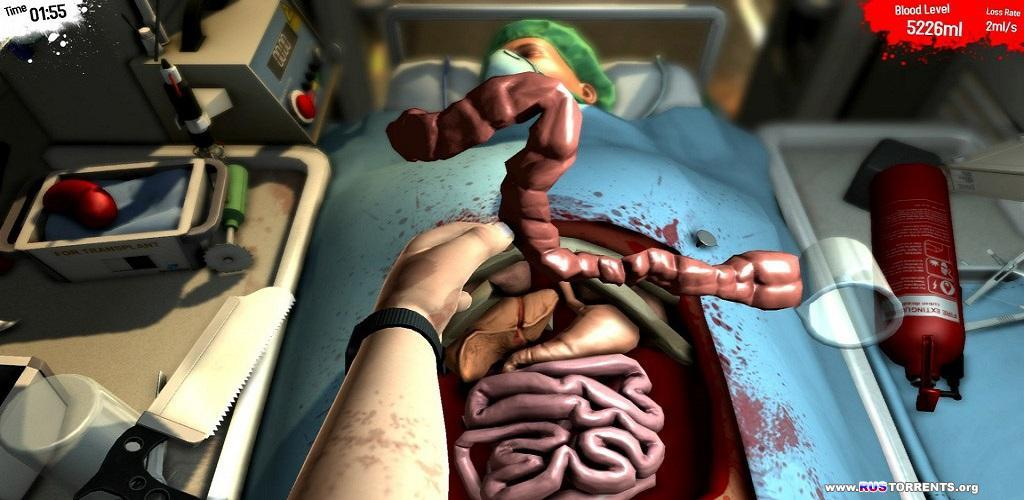 Surgeon Simulator 2013 Steam Edition