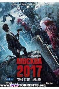 Москва 2017 | BDRip | Лицензия